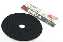 Nagaoka TS-625/B CD-protecting base pad ( 5pcs)
